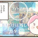 【漫画記事**】ドレシィちゃん冒険日記★第1章★フォトウェディングなら『フォトプラ』編