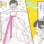 【やってみた漫画】おしゃれ花嫁さま大注目の『フォトプラ』さんで、フォトウェディングしてきた〜!!