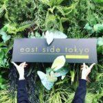 "DIYウエディングの聖地、""東京 浅草橋""の『east side tokyo』に注目しましょ**"