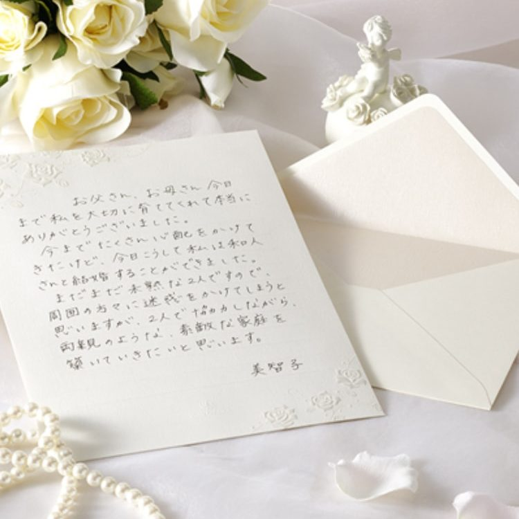 結婚 式 友人 スピーチ 手紙