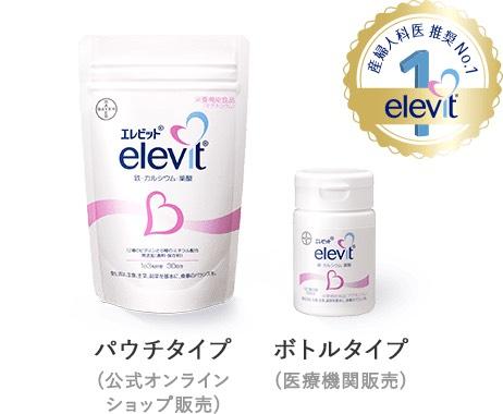 エレビット エレビットへのこだわり エレビット (Elevit) バイエル薬品