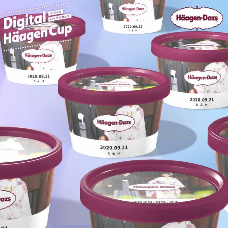 ハーゲン カップ デジタル